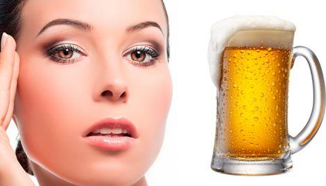 Маски з пива