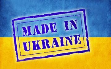 Заборона ввезення українських продуктів на територію РФ