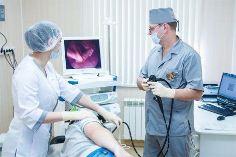 Гастроскопия