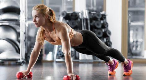 Регулярні фізичні тренування
