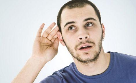 Профілактика вад слуху