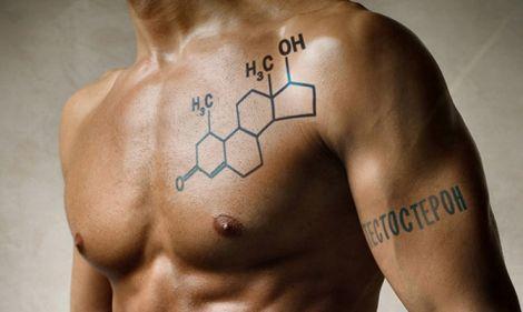 Тестосстерон - важливий гормон для чоловічого здоров'я