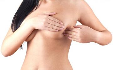 рак грудей тепер буде легше вилікувати