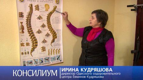 Как вылечить заболевания позвоночника в Украине?