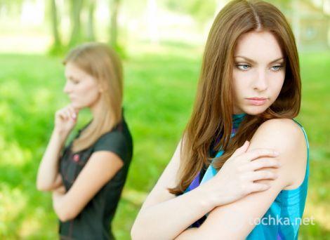 Як помиритися і відновити стосунки з подругою