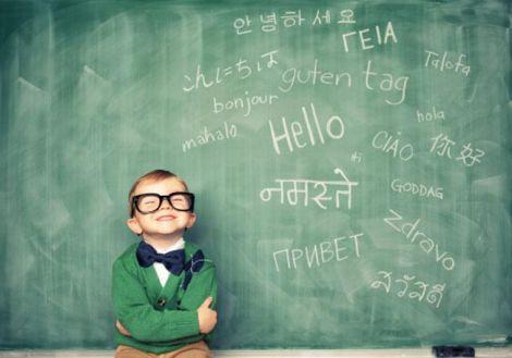 Ідеальний вік для вивчення іноземної мови