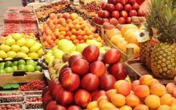 Вересень - сезон вітамінів
