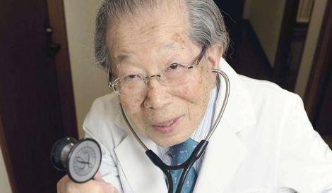 Доктор Хінохара, який прожив 105 років