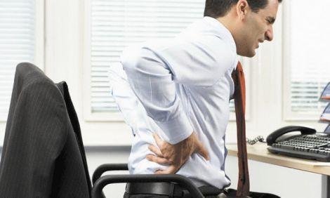 Засіб від болю в спині