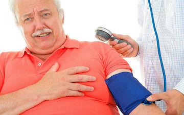 Що таке артеріальна гіпертензія?