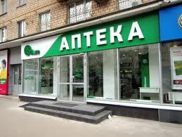 Вже у квітні-травні 2013 року в Україні буде введено новий порядок відкриття аптек