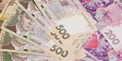 Сила грошей