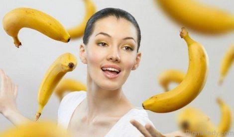 Бананова маска для обличчя