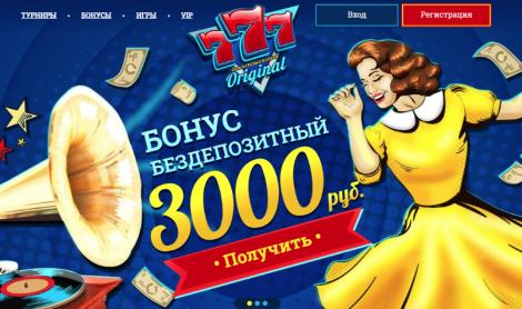 Онлайн-казино 777 Originals - доступ к огромному количеству игр
