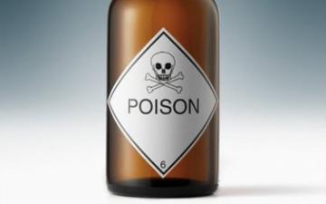 найбільш небезпечні отрути доступні кожній людині