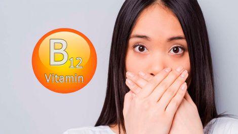Симптомами дефіциту вітаміну B12 виявилися чотири незвичайних стани