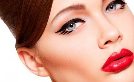Як зробити погляд привабливим за допомогою косметики?