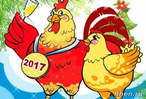 Щасливого Нового року!