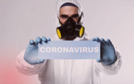 Карантин во время коронавируса