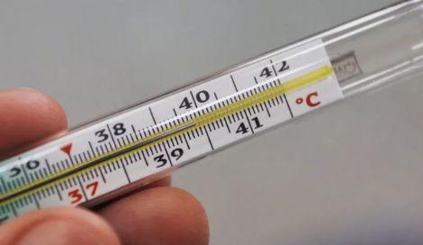Як збивати температуру при коронавірусі?