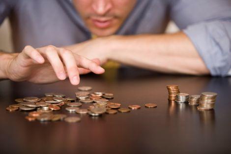 Підвищення зарплати