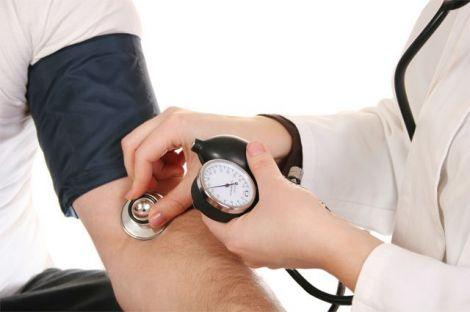 Як ви вимірюєте артеріальний тиск?