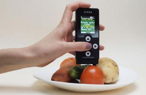 Як нейтралізувати нітрати в овочах?