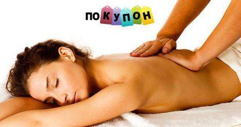 Кращі ліки від стресу – професійний масаж