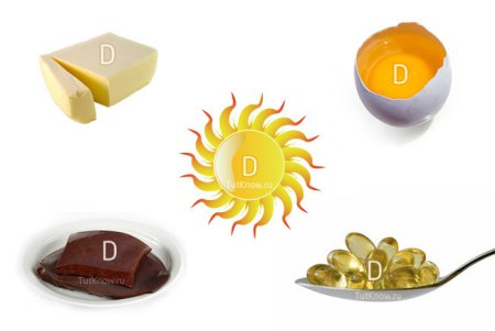 Вітамін Д у продуктах