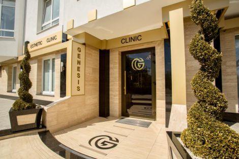 Клініка нового покоління – Genesis Esthetic Clinic