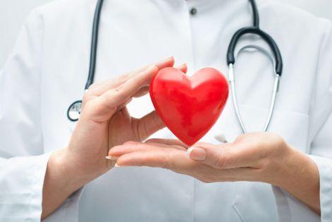 Вітамін для серця