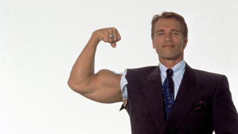 Ріст м'язів