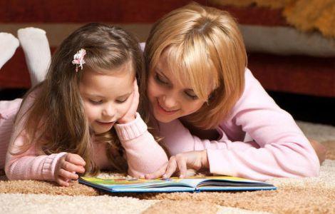 Читання казок в дитинстві