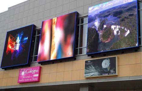 Cветодиодные LED-экраны