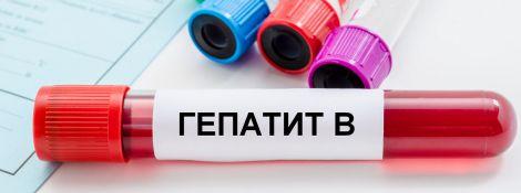 Діагностика гепатиту В