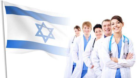 Лечение в Израиле - лучший выбор для пациента