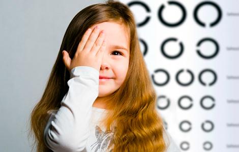 Как поддерживать свое зрение в хорошем состоянии