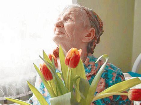 Ефективне лікування деменції