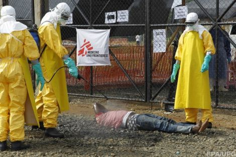 Небезпечний вірус Ебола