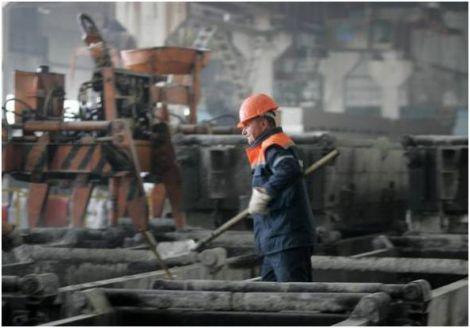 важкі умови праці впливають на стан здоров'я працівників заводів