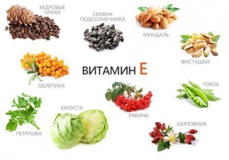 Чому вітамін Е так необхідний для жінок?