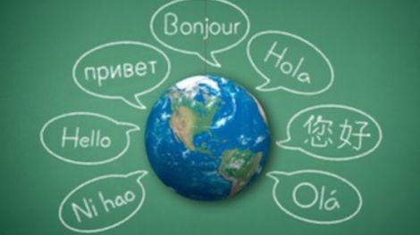 Іноземна мова для дітей