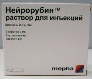 Нейрорубін