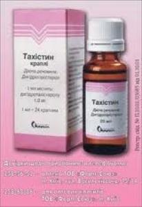 Тахістин