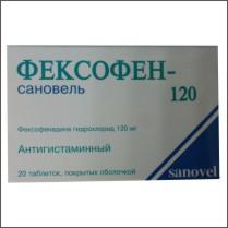 Фексофен