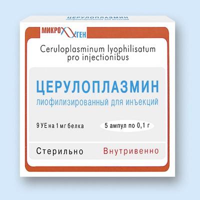 Церулоплазмін