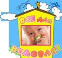 5634_logo.png (26.06 Kb)