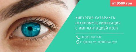 9019_zir.jpg (12.99 Kb)