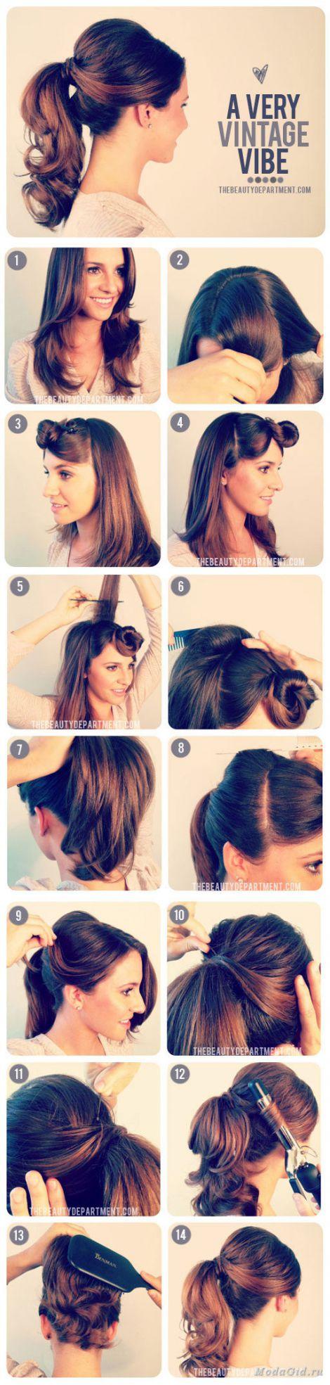 Красивые стрижки фото и как их делать